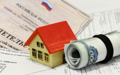 Как рассчитывается сумма налога на недвижимость